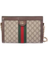 Gucci 【公式】 (グッチ)〔オフィディア〕GG スモール ショルダーバッグGGスプリーム キャンバス ベージュ - マルチカラー