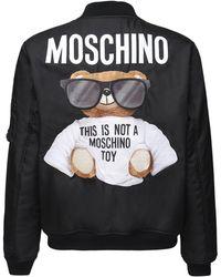 Moschino - ナイロンボンバージャケット - Lyst