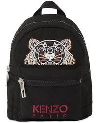 KENZO Mini Kampus ナイロンバックパック - ブラック