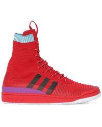 """adidas Originals Высокие Кроссовки """"forum Adventure"""" - Красный"""