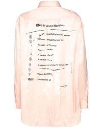 MM6 by Maison Martin Margiela コットンサテンシャツ - ピンク