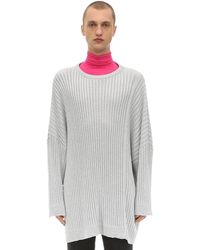 Raf Simons - Oversized Pullover Mit Lurexdetails - Lyst