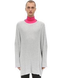 Raf Simons - Oversized Sweater W/ Lurex Details - Lyst