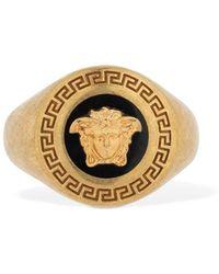 Versace Round Medusa Enamel Ring - Metallic