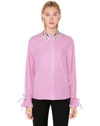Vivetta ポプリンシャツ - ピンク