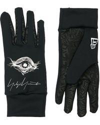 Yohji Yamamoto Перчатки Из Техноматериала - Черный
