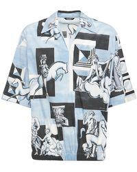 Dolce & Gabbana - Рубашка Из Хлопка Поплин С Принтом - Lyst