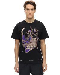 United Standard Self-destruction コットンジャージーtシャツ - ブラック
