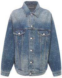 Balenciaga Куртка Из Органического Хлопкового Денима - Синий