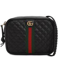 Gucci Borsa Mini In Pelle Matelassé - Nero