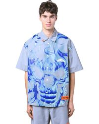 Heron Preston テックシャツ - ブルー