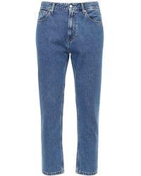Calvin Klein Dad コットンデニムジーンズ 17.5cm - ブルー