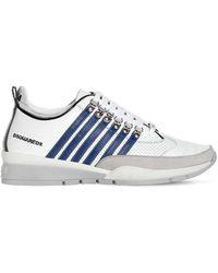 """DSquared² Ledersneakers Mit Streifen """"251"""" - Weiß"""
