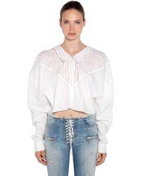 Unravel Project オーバーサイズ コットンシャツ - ホワイト