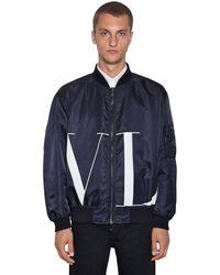 Valentino - ナイロン ボンバージャケット - Lyst