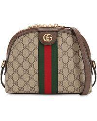 Gucci Ophidia GG Medium Top Handle Bag - Natural
