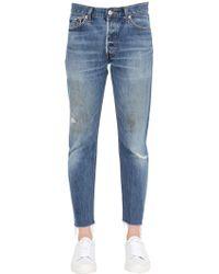 RE/DONE - Boyfriend Cropped Vintage Denim Jeans - Lyst