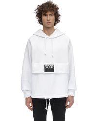 Versace Jeans Couture オーバーサイズ コットンスウェットフーディ - ホワイト