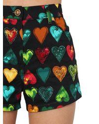 Versace Shorts Aus Denim Mit Druck Und Verzierung - Blau