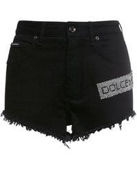 Dolce & Gabbana デニムショートパンツ - ブラック