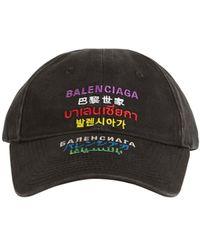 Balenciaga Multilanguages コットンキャップ - ブラック