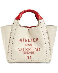 Valentino Garavani Atelier キャンバストートバッグ - マルチカラー
