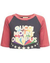 Gucci コットンジャージークロップtシャツ - マルチカラー