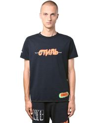 Heron Preston Ctnmb コットンジャージーtシャツ - ブラック