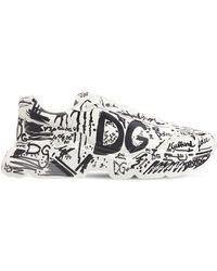 Dolce & Gabbana Кожаные Кроссовки Graffiti 50mm - Белый