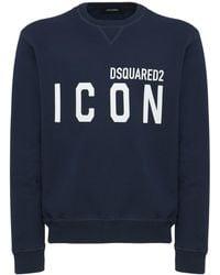 DSquared² コットンジャージースウェットシャツ - ブルー