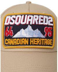 DSquared² Baseballkappe Aus Baumwollcanvas Mit Logopatch - Natur