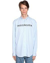 Vetements Gothic Logoコットンポプリンシャツ - ブルー