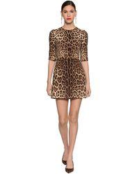Dolce & Gabbana Платье Из Крепа С Принтом - Многоцветный