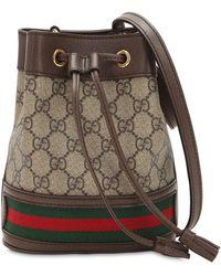 Gucci ブラウン GG スプリーム オフィディア バケット バッグ