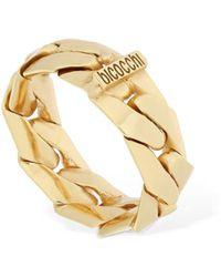 Emanuele Bicocchi Soft Chain Band Ring - Metallic