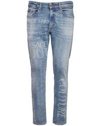 Versace Jeans Couture コットンデニムジーンズ 16cm - ブルー