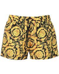Versace Шорты С Принтом - Желтый