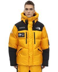 The North Face Jacke mit Einsätzen - Gelb