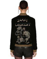 Saint Laurent ベルベットボンバージャケット - ブラック