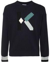 KENZO ウールブレンドセーター - ブルー