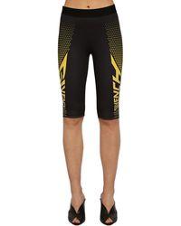 Givenchy Logo Print Tech Jersey Cycling Shorts - Black