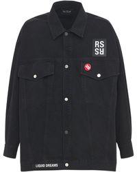 Raf Simons オーバーサイズコットンデニムジャケット - ブラック