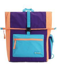 Columbia Рюкзак Из Нейлона 22л - Пурпурный