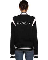 Givenchy インターシャニット ボンバージャケット - ブラック