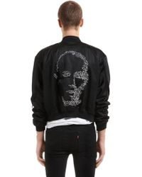 HELIOT EMIL - Face Embroidered Satin Bomber Jacket - Lyst