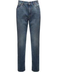 Gucci - コットンデニムジーンズ 20cm - Lyst