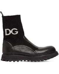 Dolce & Gabbana Dg レザー&ニットブーツ - ブラック