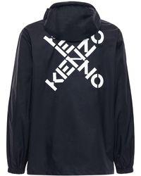 KENZO Windjacke Aus Nylon Mit Kapuze - Schwarz