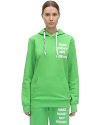 MAKE MONEY NOT FRIENDS Logo Print Cotton Sweatshirt Hoodie - Green