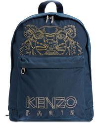 KENZO Icon キャンバスバックパック - ブルー